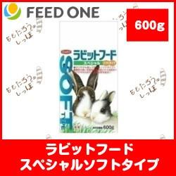 ニッパイ ラビットフードスペシャルソフトタイプ 600g (地域限定送料無料)