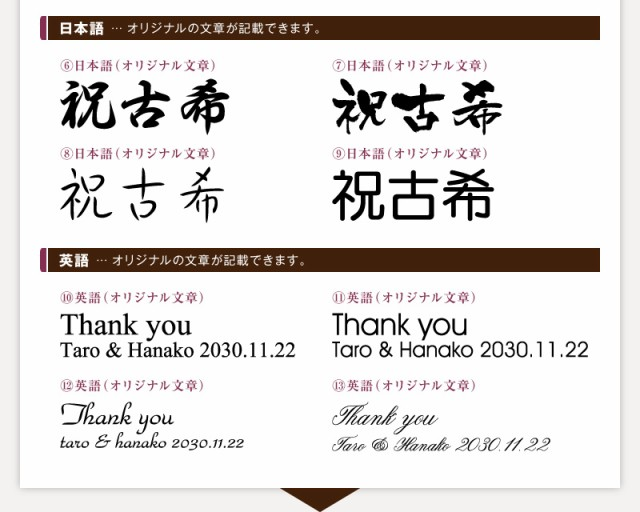 STEP1:タイトルフォントを選ぶ-日本語、英語