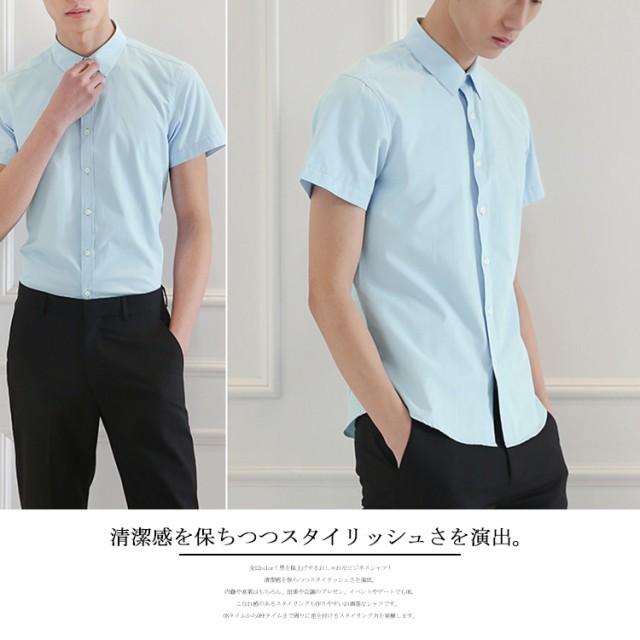c0dc172a5c26c ワイシャツ Yシャツ 半袖 メンズ ビジネスシャツ 半袖ワイシャツ ビジネス カラーシャツ お葬式 礼服 結婚
