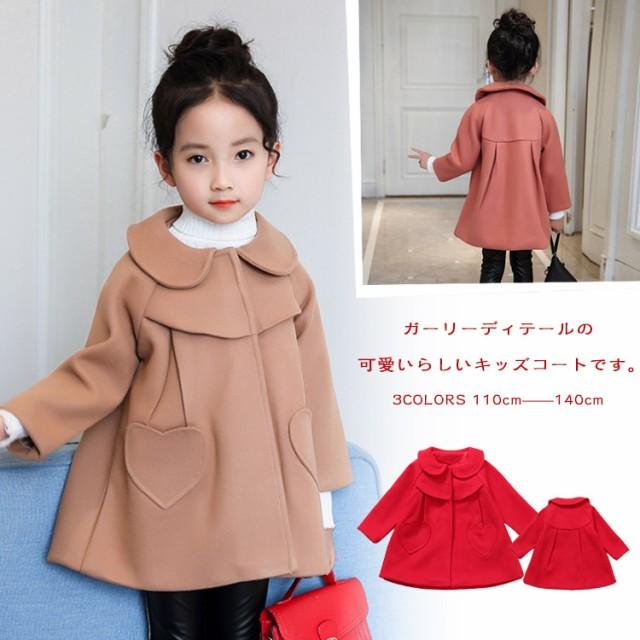 85df612860dc8 ガーリーディテールの可愛いらしいキッズコート 女の子コート 子供服 アップリケ アウター Aラインコート