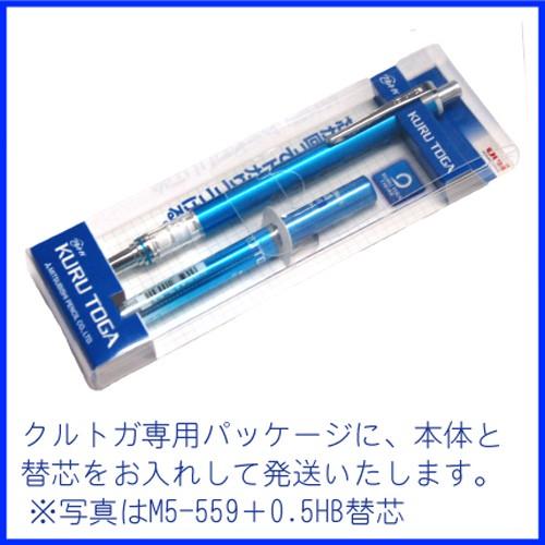 【メール便限定 送料無料】名入れ クルトガ アドバンス シャープペン 0.5mm 替芯付 ギフトセット 10set以上で宅配送料無料 名入無料