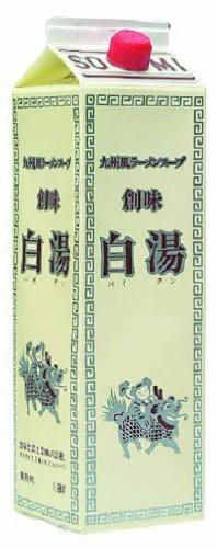 創味 白湯(パイタン) 九州風ラーメンスープ 1.8L/本【創味食品 高級ラーメンスープの素】
