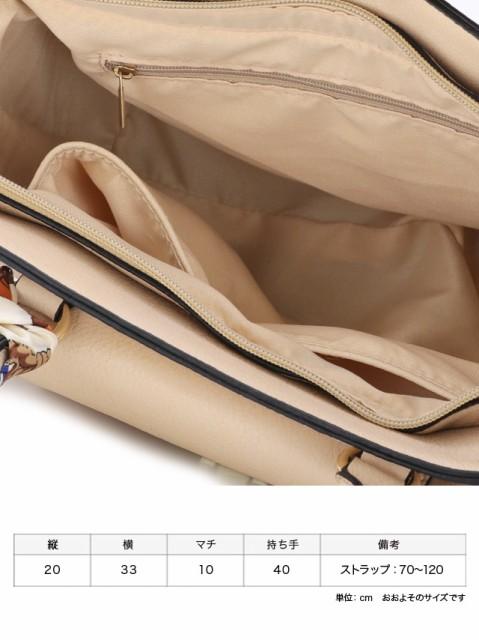 Tika ティカ スカーフ付き2WAYシンプルハンドバッグ (ホワイト/ベージュ/ブラック)