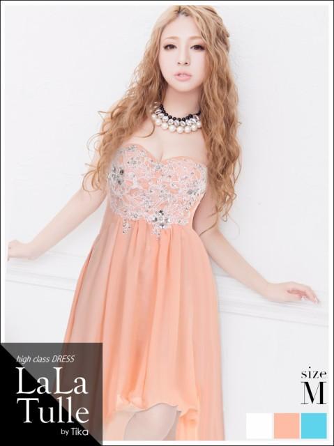 6dfb537470919 LaLatulle ララチュール レースデザインカラーフィッシュテールロングドレス ピンク 高級ドレス ナイトドレス 二次会