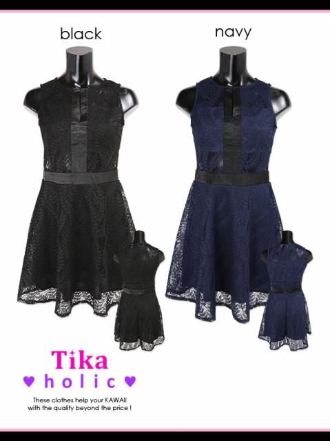 Tikaholic ティカホリック 総レース×ラインデザインフレアミニドレス (ネイビー/ブラック) (Sサイズ/Mサイズ/Lサイズ)