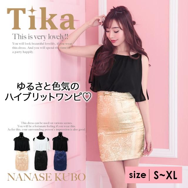 Tika ティカ シフォントップスベルト切替タイトミニドレス(3color)(Sサイズ~XLサイズ)