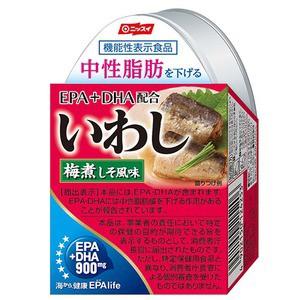 いわし梅煮しそ風味 EPA・DHA配合 48缶 送料無料