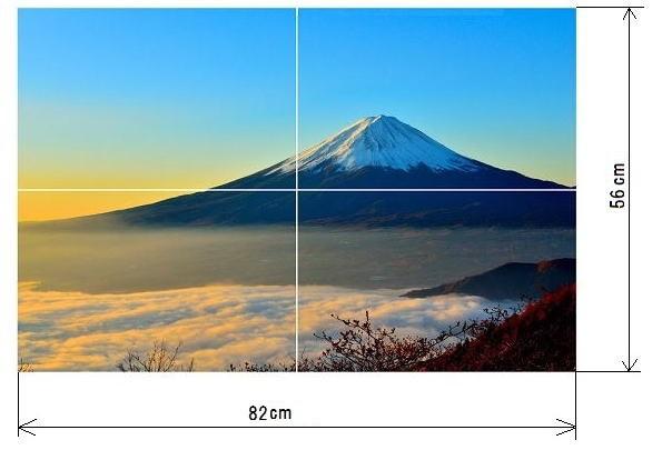 風呂ポスター 秋の富士山