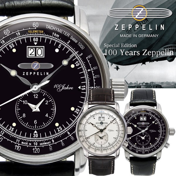 保障できる 【安心の2年保証】 時計【100周年記念モデル】 ツェッペリン 腕時計 7640-2 ZEPPELIN 時計 7640-1 腕時計 7640-2 メンズ ブラック ブラウン Zeppelin号誕生, WEBスポーツ:03f88272 --- schongauer-volksfest.de