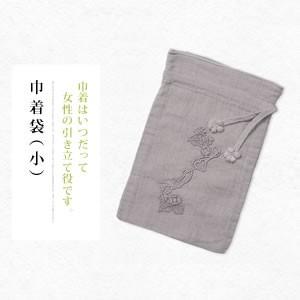 シンプルプラススタイル 巾着袋(小)