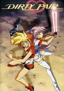 DIRTY PAIR FLASH DVD COLLECTION (アニメ輸入盤DVD)