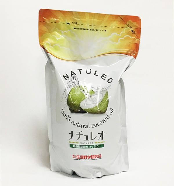 天然ココナッツオイル【ナチュレオ】中鎖脂肪酸たっぷり