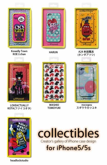 メール便 アーティストによるイラストが熱転写されたハードタイプのiPhone5/5s、iPhone SE対応ケース!collectibles for iPhon