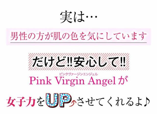 ちくび ピンク クリーム 乳首の黒ずみ
