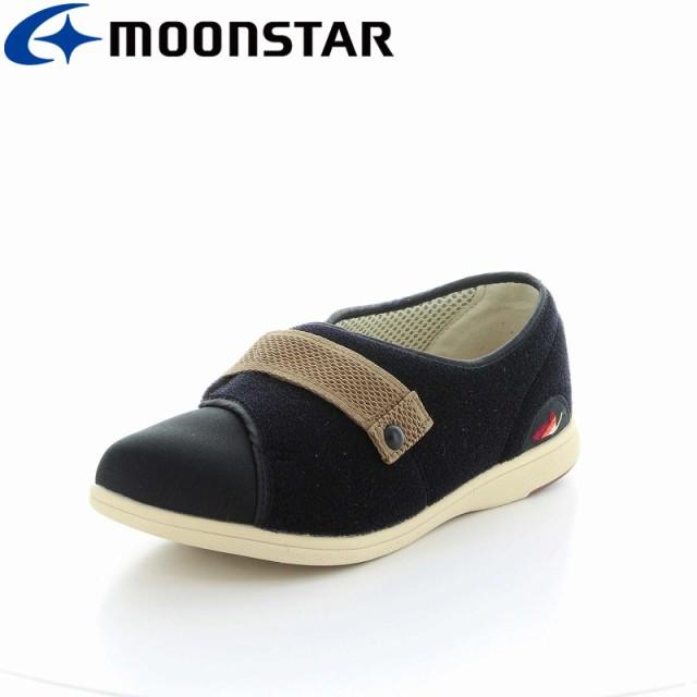 送料無料 ムーンスター メンズ/レディース 介護シューズ 靴 PASTEL405 ブラック 室内履き 室外履き