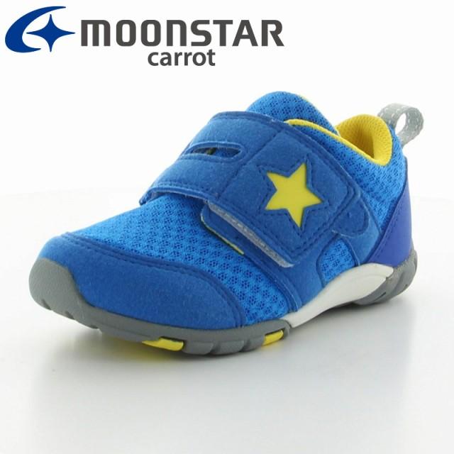 40c3a87e3d550 ムーンスター キャロット  セール  子供靴 キッズシューズ MS C2166 ブルー 機能性に