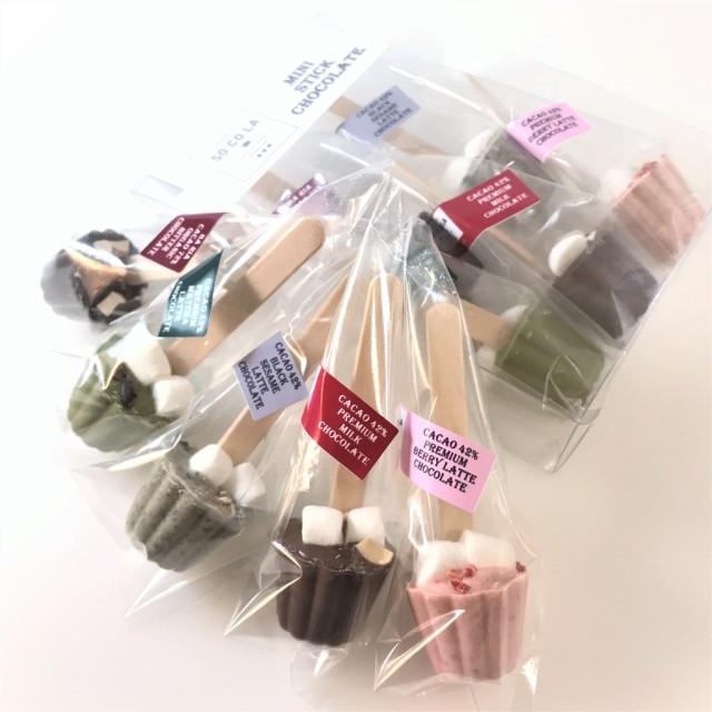 【母の日 ギフト】スティックチョコ5種ケースセット/本物カカオ豆からつくった香り豊かなチョコ/甘さ控えめ大人味スティックショコラ