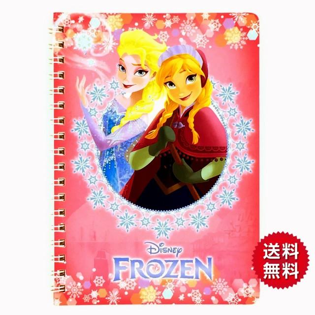 Disney ディズニー アナ雪 アナと雪の女王 グッズ Frozen アナ エルサ