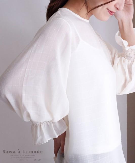 冬新作 キャミソール付きふんわり袖のシフォンブラウス レディース ファッション トップス ブラウス ベージュ シフォン 春 夏 キャミ ふ