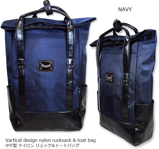 8446cf8fe7a3 リュック メンズ 大容量 縦型 おしゃれ ビジネス ボックス バッグ 大きめ カジュアル ノートpc a4