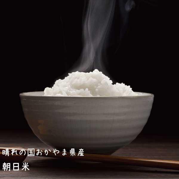 玄米!! 晴れの国岡山 朝日米 岡山の米 玄米【約5kg】販売中 農家直送