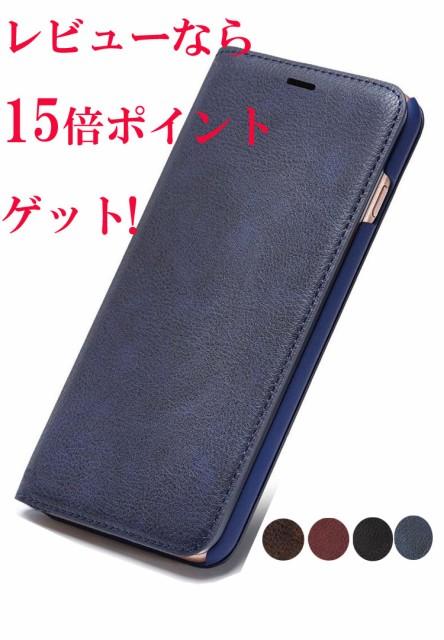 2a05163aa6 iphone xr xs iphone x iphone xs max ケース 手帳型 スマホケース 手帳型スマホケース iphone