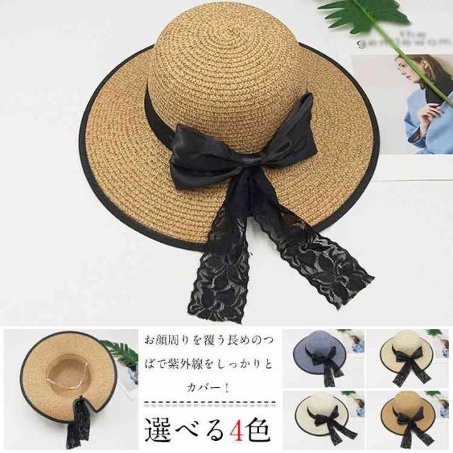 中折れハット レディース 夏 ハット つば広 大きいサイズ 帽子 ツバ広ハット UVケア 麦わら UVカット UV つば広ハット