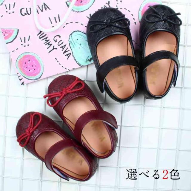 5290770e46298 送料無料 キッズ フォーマルシューズ フォーマル靴 女の子 リボン りぼん 靴 シューズ スリッポン 子供靴 入園
