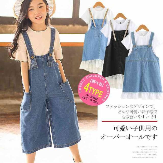 fdf9951ff9a03 子供服 サロペットスカート tシャツ 2点セット セットアップ 女の子 キッズ オーバーオール サロペット ...