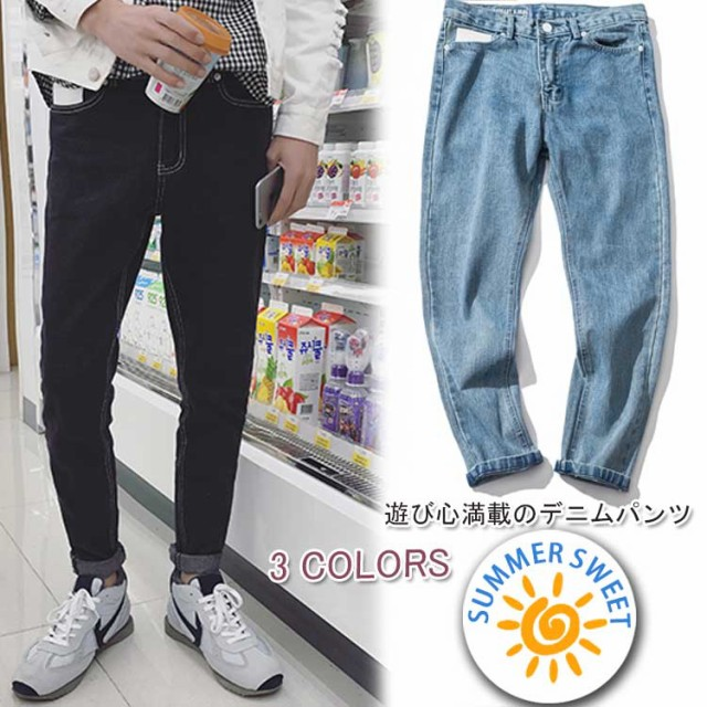 6bf2c88e96ba29 パンツ/メンズ/男性用/メンズズボン/メンズパンツ/デニムパンツ/ジーンズ ...