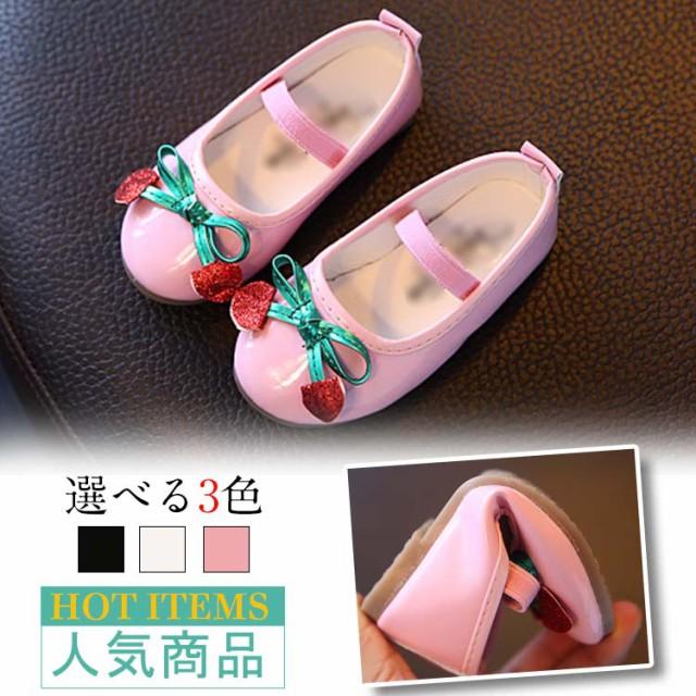 0f25d39e26e3d さくらんぼ 子供靴 フォーマル フォーマル靴 子供 キッズ フォーマルシューズ 子供シューズ 女の子 子供フォーマルシューズ