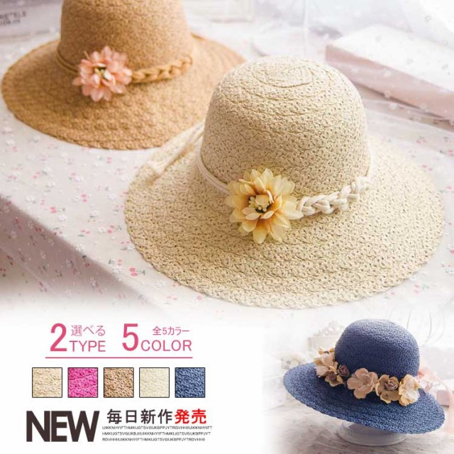 a2199511b5cc4c 小顔効果 UVカット ハット 帽子 ストローハット つば広 紫外線対策 麦わら帽子 日