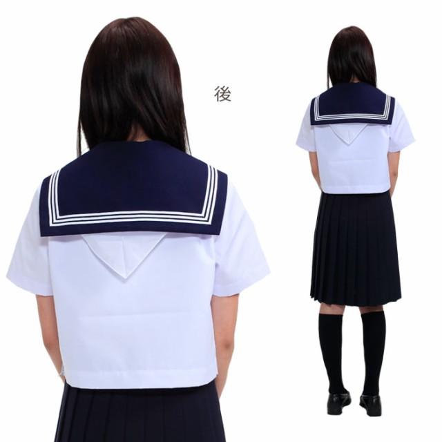 3ceba456ddedac セーラー服 夏用 半袖 トンボ コスプレ 高校 上着のみ 学生服 白 A体 の ...