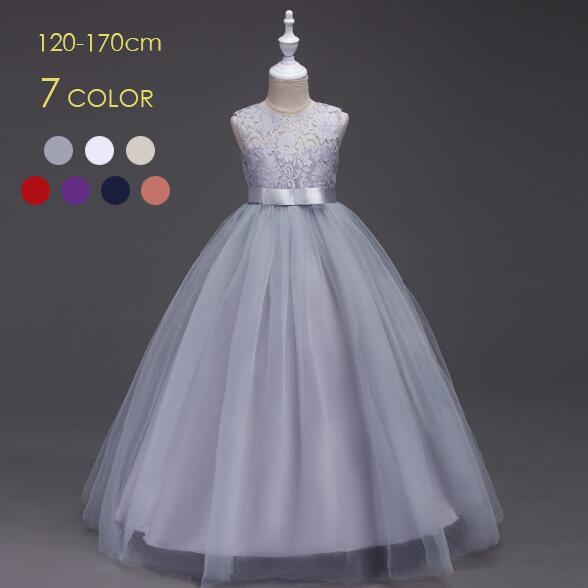 233dc61af7a7e 120~170 子供ドレス ロングドレス レース チュール フォーマル 演出服 発表会ドレス 女の子