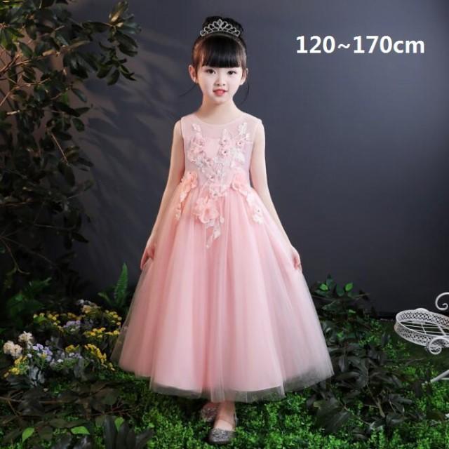 cb1f6f9865fd1 120~170cm キッズ ジュニア 発表会ドレス 子供ドレス 結婚式 ロングドレス ホワイト