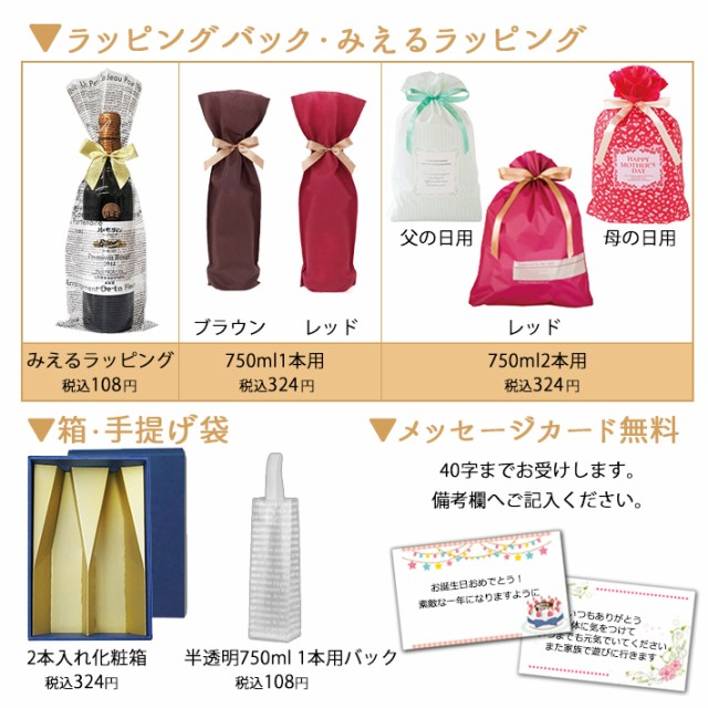 六歌仙 純米大吟醸 雄町 720ml 化粧箱付日本酒 山形 地酒 バレンタイン ギフト 2018