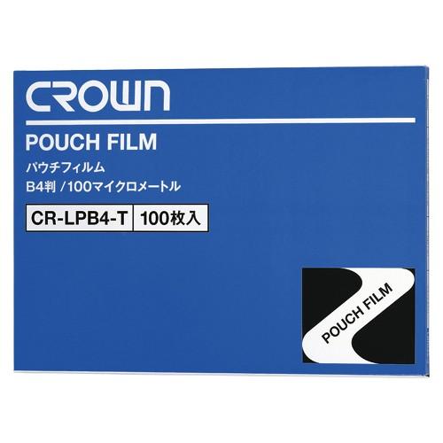クラウン【AC】パウチフィルム B4 (100枚入)CR-LPB4-T★【CRLPB4T】