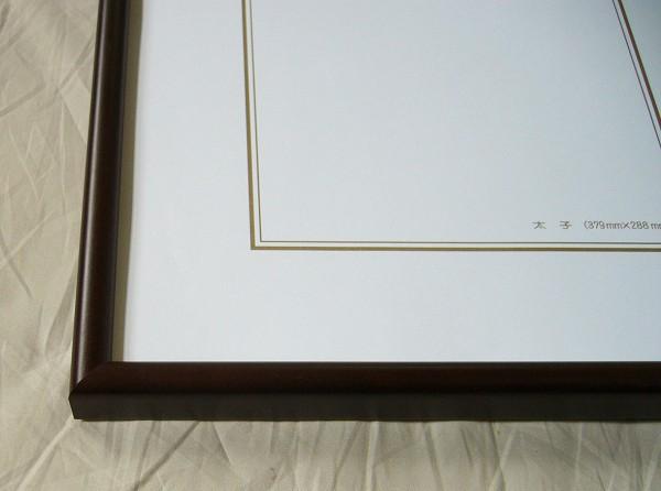 水彩額縁 スケッチ額縁 フレーム 木製 6700 サイズF4号