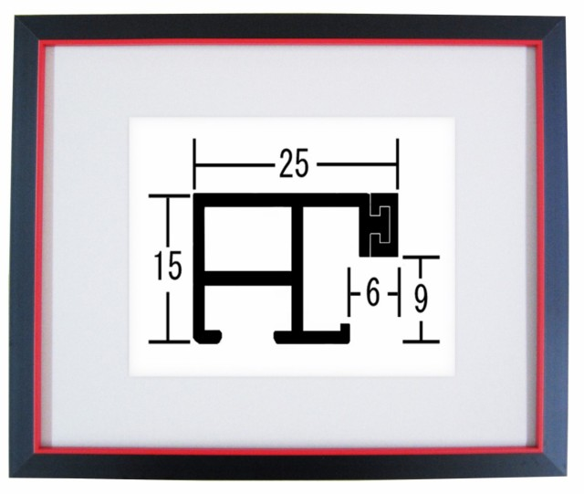 額縁 デッサン額縁 アートフレーム アルミ製 6762 (フラット25) 八ッ切サイズ