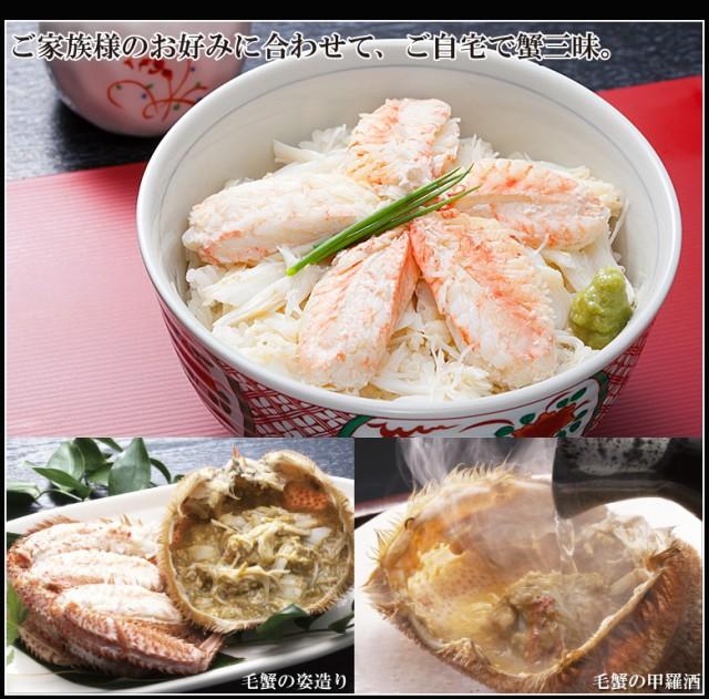 二大蟹セット【プレミアム】特大厳選のタラバガニ&毛蟹