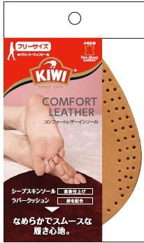 【KIWI】キィウイ コンフォート レザーハーフインソール(多少難あり)