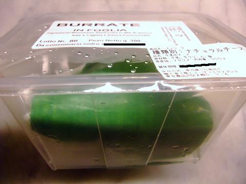 ブラッタ(ブラータ) ディ コラート チーズ 約300g 木曜午前のご注文で翌週土曜日発送