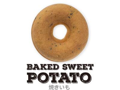 日本初の焼ドーナツ専門店【miel BAKED DONUT ミエルドーナツ】焼き芋8個入り/個包装タイプ/ポテトスイーツ/焼き菓子ギフト