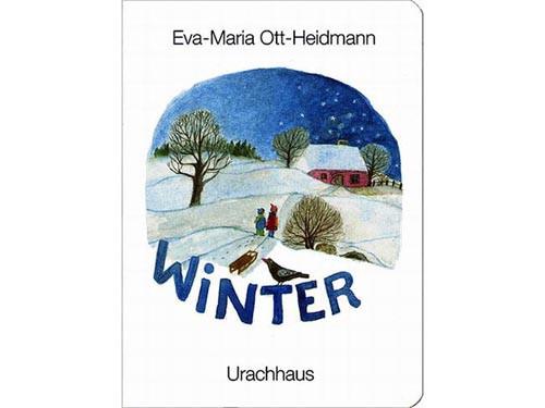 [メール便可] エバマリア・オットーハイドマン 絵本 冬 ~ドイツを代表する絵本作家、エバマリア・オットーハイドマンの絵本です。