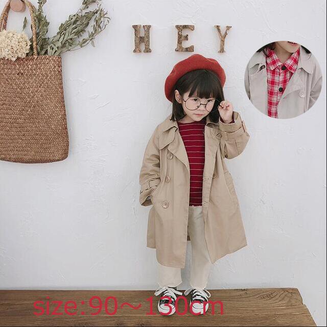 805354b60bdf7 子供服 女の子 キッズコート スプリングコート トレンチコート ロングコート ロングジャケット アウター 入学式
