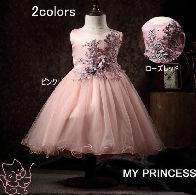0f502893aa748 子供ドレス 令嬢テイストのアンティークレースドレス チュールスカート 刺繍 七五三 ピアノ演奏会 パーティー