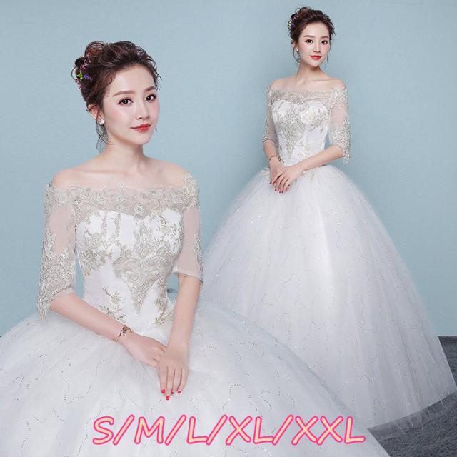 ウェディングドレス 結婚式ワンピース 花嫁 高級刺繍 五分袖 編み上げタイプ 体型カバー aライン ロング丈ワンピ-ス ホワイト色