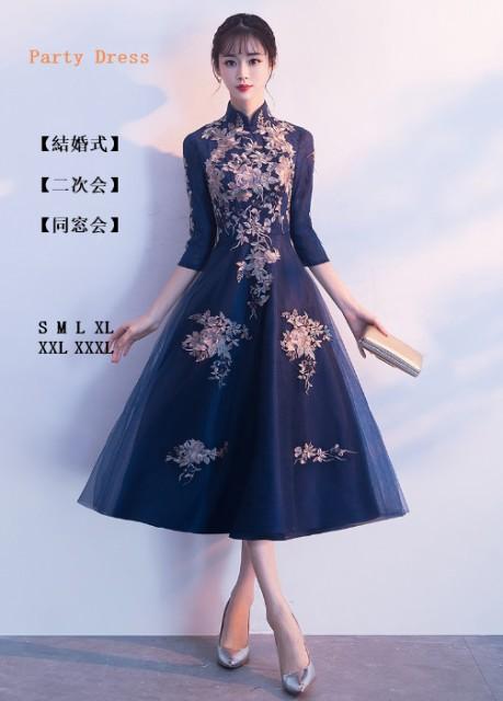 チャイナドレス きれいめ 刺繍 花柄 着痩せ ミモレ丈 お呼ばれドレス 上品レディース ドレス 二次会