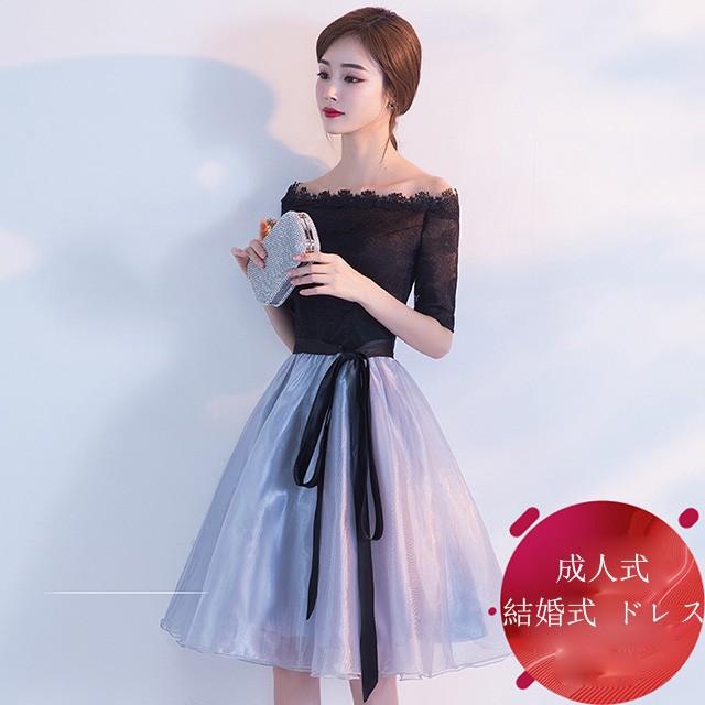 78d61136785b7 パーティードレス ワンピース 結婚式 ドレス レース 二次会 フォーマル ドレス ウエディングドレス ミモレドレス 大きいサイズ 10