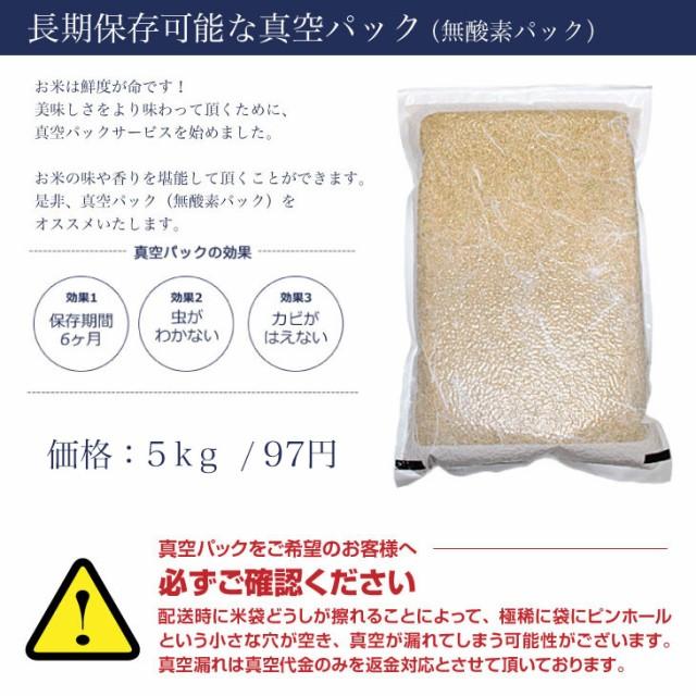※梱包のオプションです※ お米 真空パック 二袋 10kg 10キロ 梱包 パッケージ ※お米は商品に含まれません※